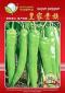 早熟抗病高产黄绿皮尖椒--皇家贵族